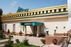 Санаторный комплекс «Алтынай»